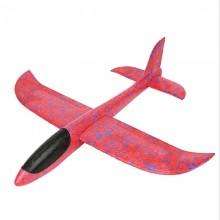Игрушка - Самолет планер 70 см