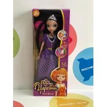 Кукла - Принцесса Царевна 0193F