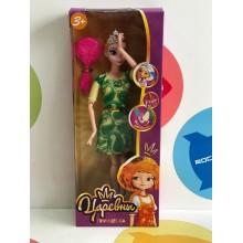 Кукла - Принцесса Царевна 0193G