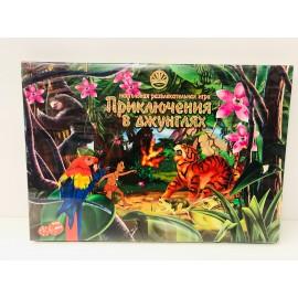 Игра настольная - Приключения в  Джунглях