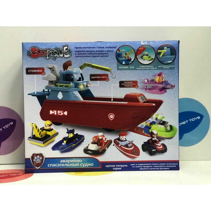 Игровой набор - Аварийно-спасательное судно H327