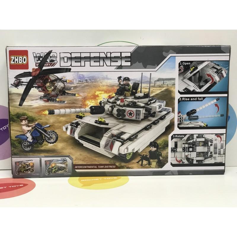Конструктор - Военный танк 864 дет.