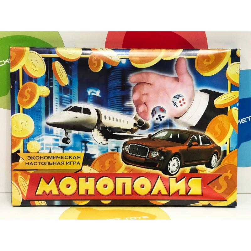 Игра настольная - Монополия Мини