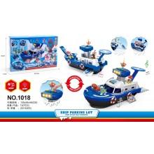 Игровой набор - Корабль спасателей 1018