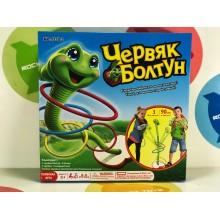 Семейная игра - Червяк Болтун-B