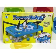 Игра настольная - Пингвин на льду