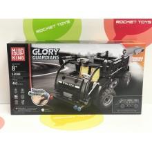 Конструктор - Glory Guardians Police на Р/У 13008