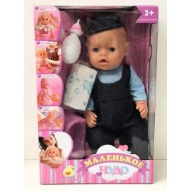Кукла - Пупс Boy 18003