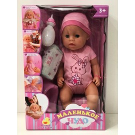 Кукла - Пупс Girl в ассортименте 18004