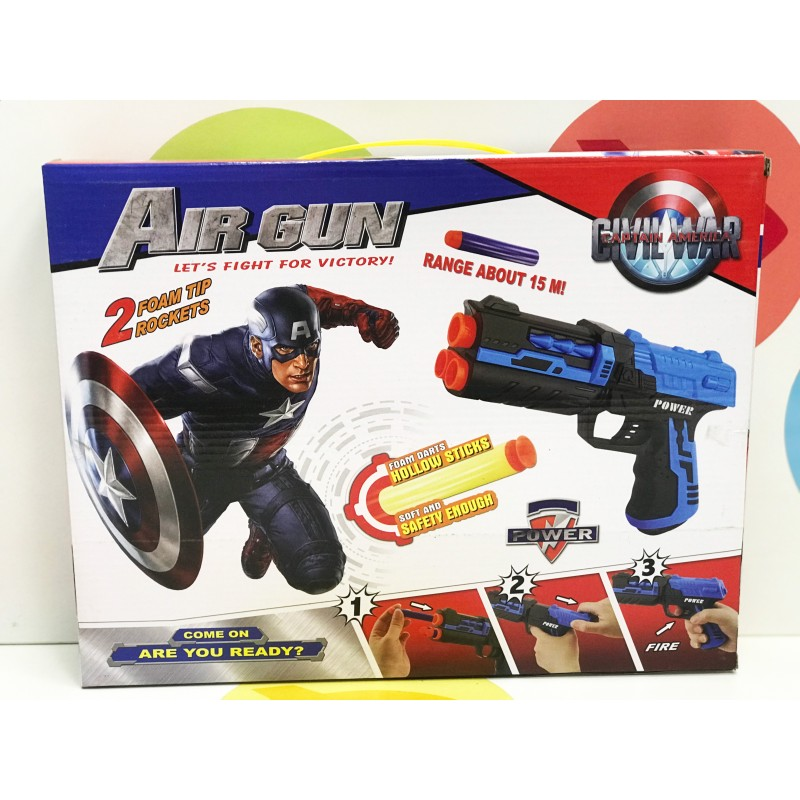 Игрушка - Бластер Капитан Америка JM111-2