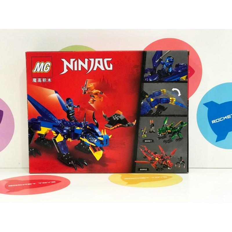 Конструктор - Ninjago 253 дет. 66003