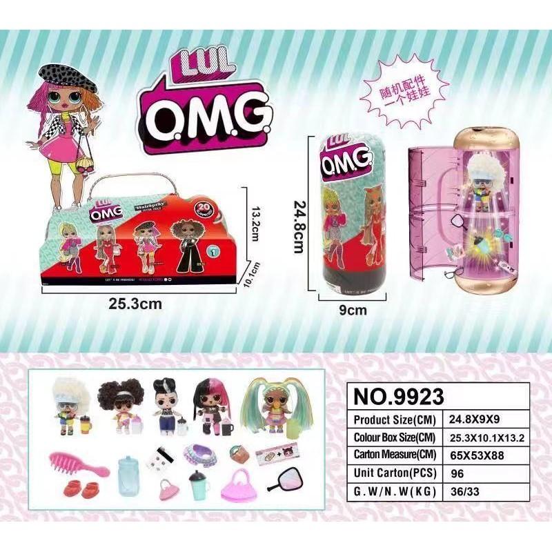 Кукла - Модница в капсуле 9923