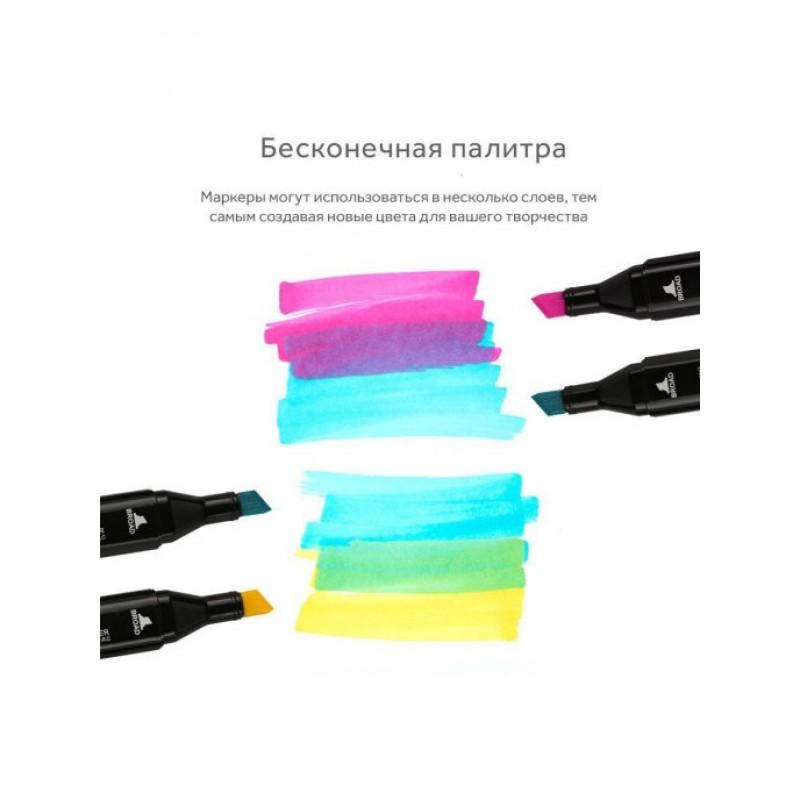 Набор двусторонних маркеров для скетчинга 80 цветов в чехле