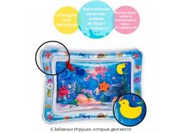 Водный детский коврик оптом