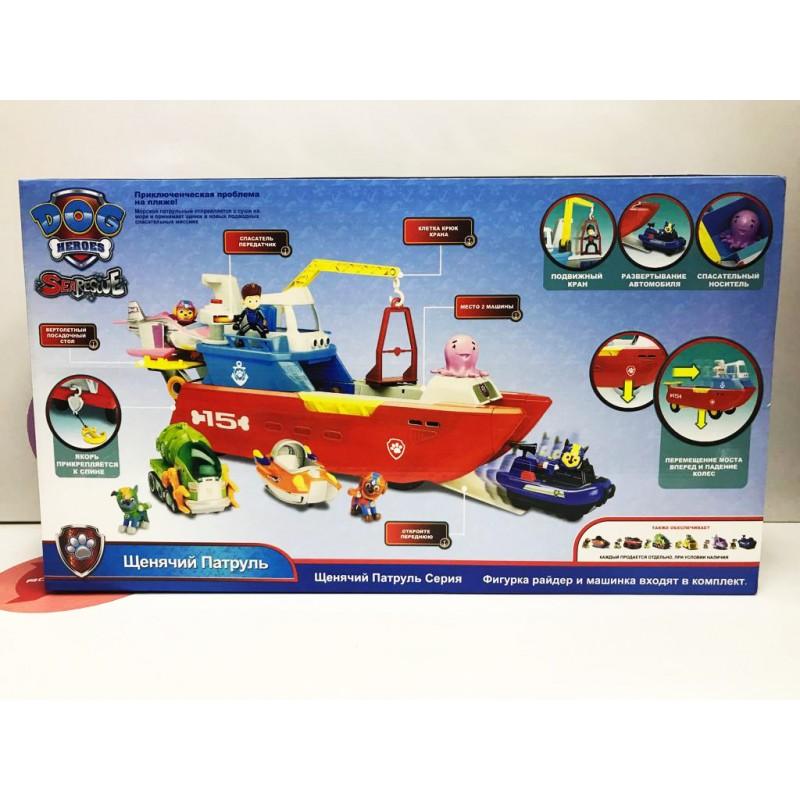 Игровой набор - Лодка спасателей H2088-1