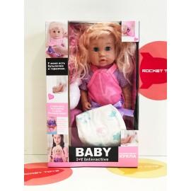 Кукла - Пупс Интерактивная 30805