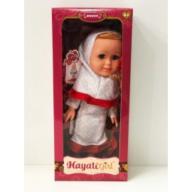 Игрушка - Кукла Hayati в ассортименте 33 см 361