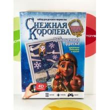 Снежная королева - Драгоценная фреска Герда