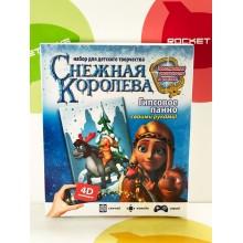 Снежная королева - Гипсовое панно Тролль