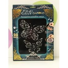 Набор для творчества - Алмазная мозаика Бабочки 45641