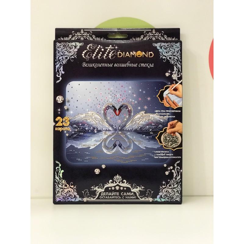 Набор для творчества - Алмазная мозаика Лебеди 45696