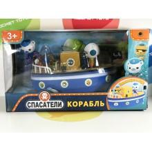 Игрушки Октонавты - Корабль спасателей 5006