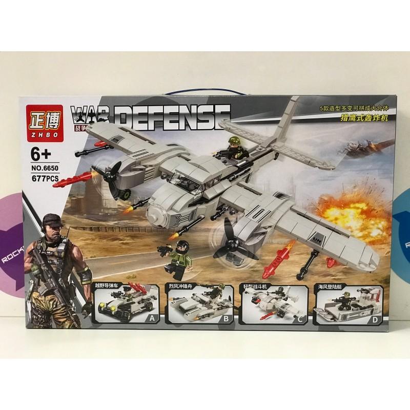Конструктор - Defense 677 дет. 6650