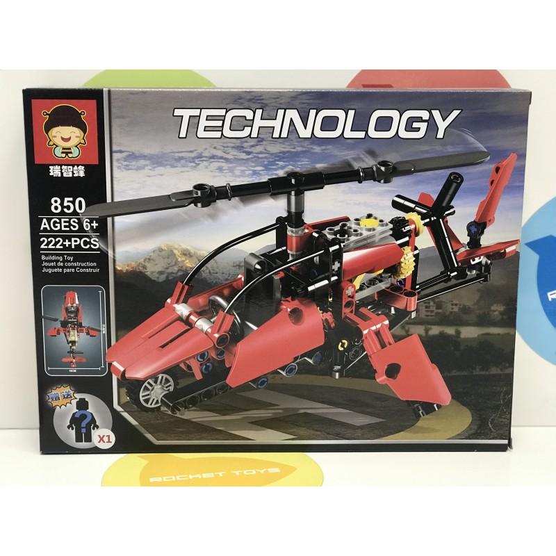 Конструктор - Вертолет 222 дет. 850
