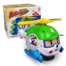 Робокар - Вертолет свет. 860