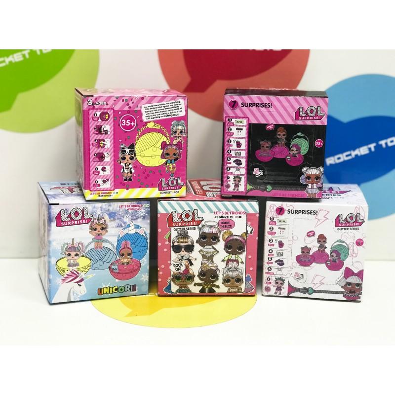 Кукла - в шаре Mix 8643-1