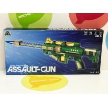 Игрушка - Автомат 910-1