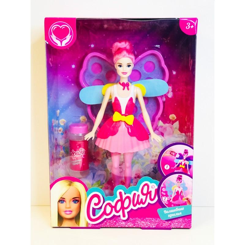 Игрушка - Кукла с мыльными пузырями 99040-S-AN