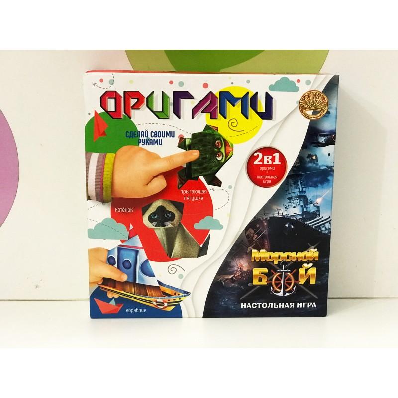 Игра настольная - Оригами и Морской бой