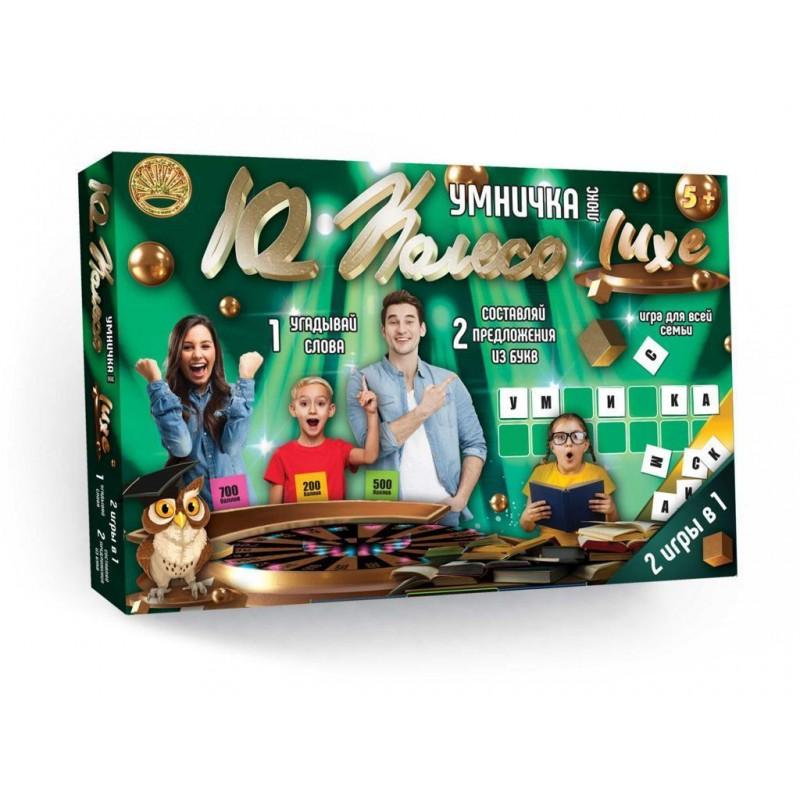 Игра настольная - IQ Колесо Люкс 2 в 1