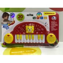Игрушка - Развивающее пианино