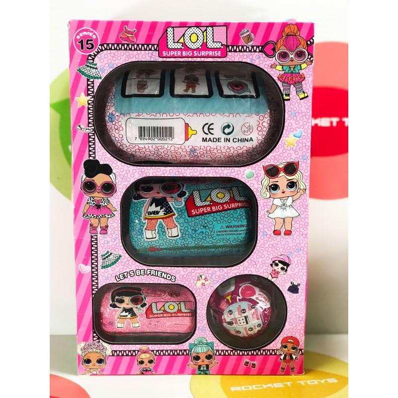 Кукла - LOL набор капсул