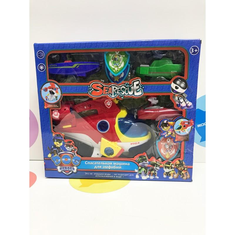 Игровой набор - Спасательная машина для амфибий с героями