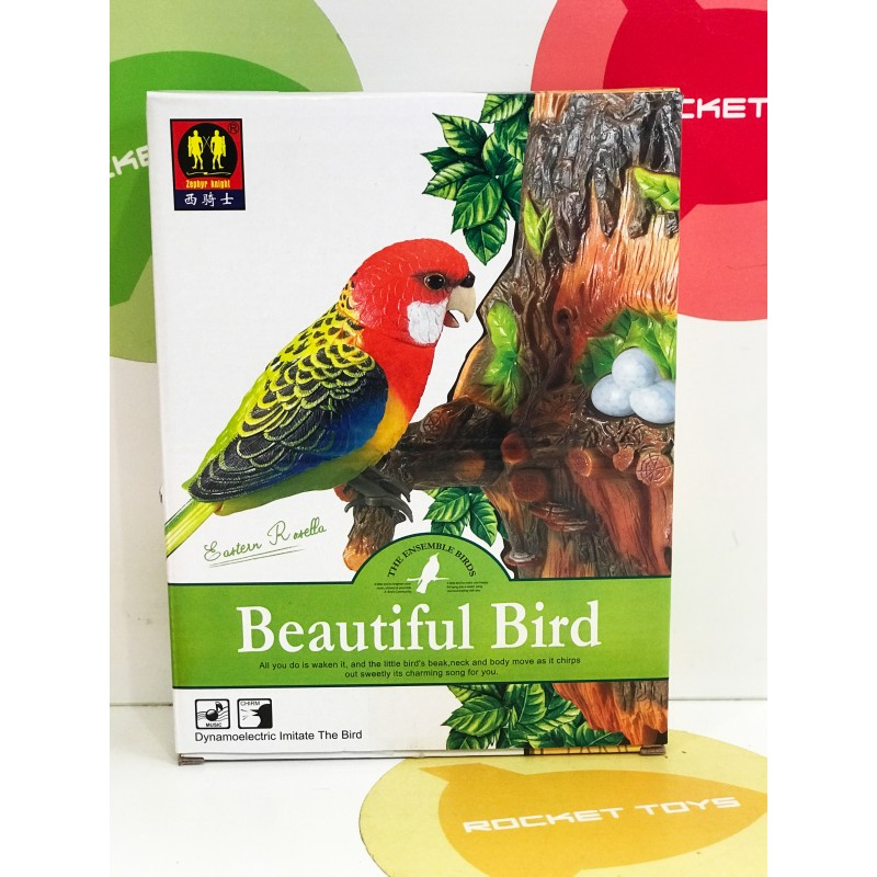 Игрушка - Поющий попугай