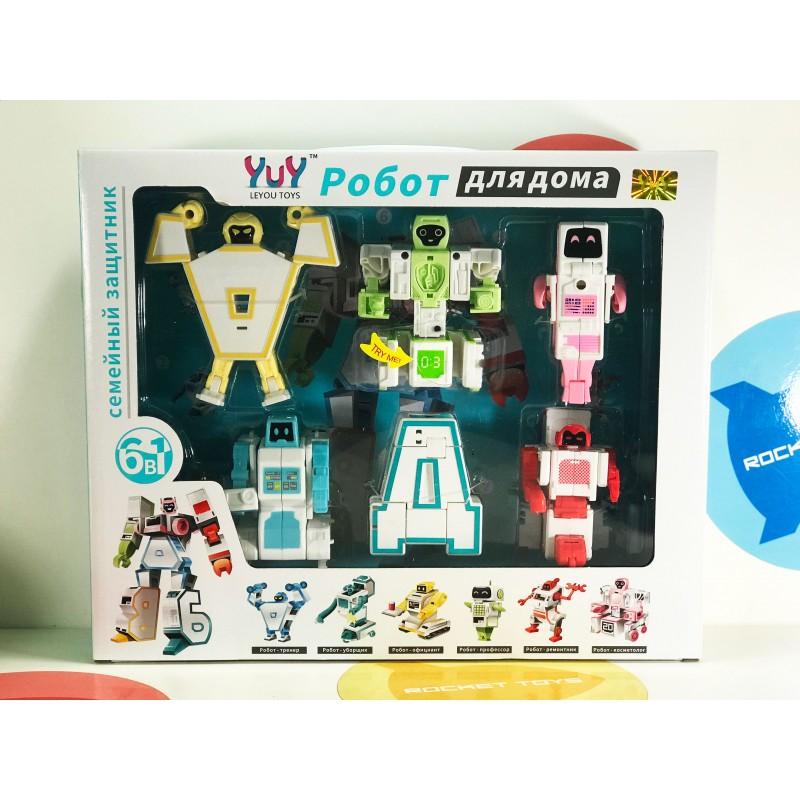 Трансформер - Робот для дома