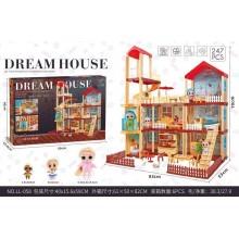 Игровой набор - Dream House LL-058