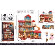Игровой набор - Dream House LL-059