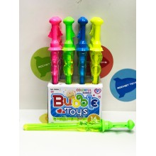 Мыльные пузыри - Зонтики с кнопкой 16 шт.