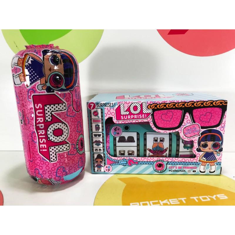 Кукла - LOL в капсуле BB260