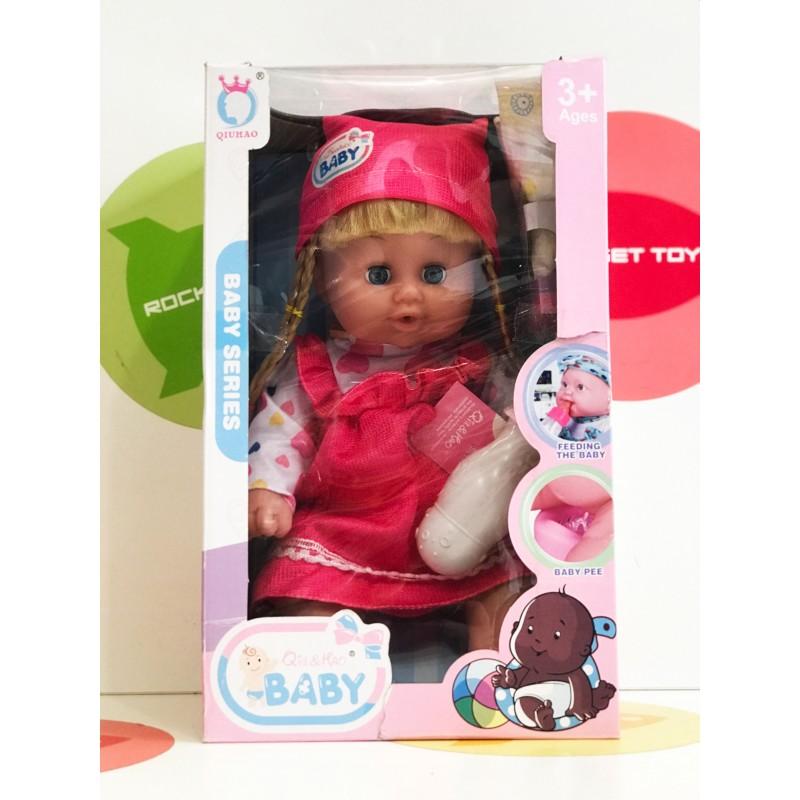 Кукла - Пупс 30 см QH6035
