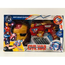 Игровой набор - Бластер и Маска супер героя SB272A