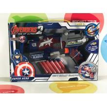 Игрушка - Бластер Капитан Америка SB334