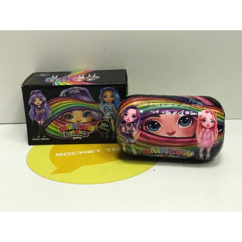 Кукла - Rainbow в капсуле 12 см. ST311