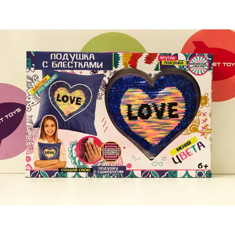 Набор для творчества - Подушка с блестками Love ST312