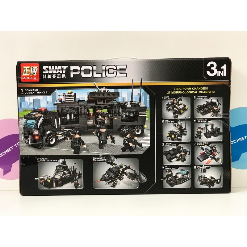 Конструктор - Swat Police 3 в 1 715 дет. ZB5527