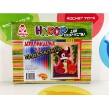 Аппликация из пластилина - Собачка